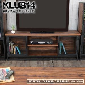 アウトレット インダストリアル家具 テレビ台 テレビボード ローボード おしゃれ アイアン 収納付き KLUB14 RSW550|landmark