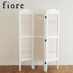 北欧 パーティション 衝立 間仕切り 木製 籐 ラタン 白 ホワイト おしゃれ fiore S830WWの写真