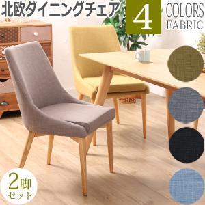 北欧家具 ダイニングチェア 2脚 セット 木製 おしゃれ 椅子 ナチュラル meubles zago ザーゴ EVA SET2-L-C312XX|landmark