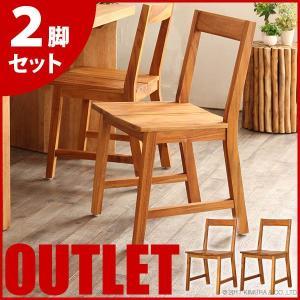 ダイニングチェア 2脚セット チーク 無垢 木製 椅子 いす オイル仕上げ おしゃれ ナチュラル UCC310WX2|landmark