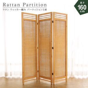 アジアン家具 パーティション パーテーション 木製 ラタン 籐 おしゃれ 北欧 カフェ SW07PT|landmark