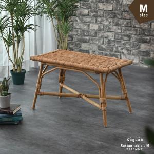 ラタンテーブル【Mサイズ】