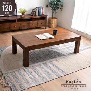 アジアン家具 センターテーブル ローテーブル 机 チーク 無垢 木製 シンプル おしゃれ 机 北欧 T122KA|landmark