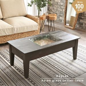 アジアン家具 エスニック センターテーブル コーヒーテーブル ガラス 机 木製 おしゃれ  T135AT|landmark