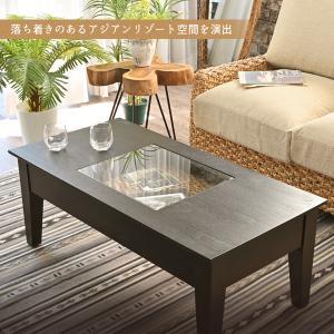 アジアン家具 エスニック センターテーブル コーヒーテーブル ガラス 机 木製 おしゃれ  T135AT|landmark|06