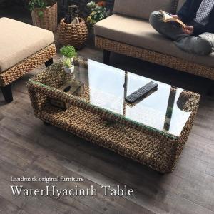 アジアン家具 センターテーブル コーヒーテーブル ローテーブル ウォーターヒヤシンス バリ家具 ナチュラル T137AT|landmark