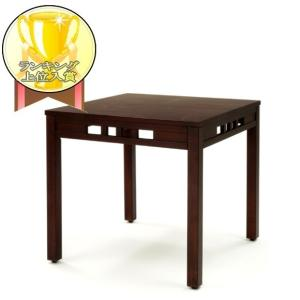アジアン家具 木製 ダイニングテーブル 正方形 75cm幅