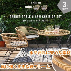 ガーデンテーブル セット ガラス おしゃれ 3点セット ラタン調 屋外 庭 テラス ウッドデッキ T173PSET|landmark