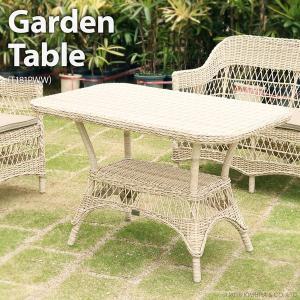 ガーデン ダイニング テーブル 机 アウトドア 屋外 おしゃれ 軽量 アルミ 北欧 クラシック T181PWW|landmark