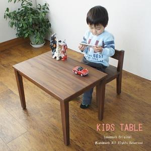 キッズテーブル 子供机 デスク チーク無垢 木製  おしゃれ ナチュラル アンティーク T270KA|landmark