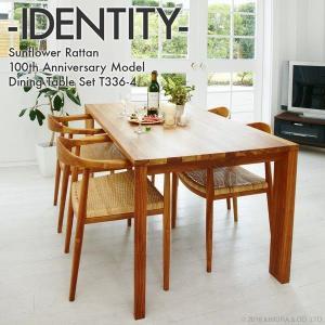 ダイニングテーブルセット 6人用 7点セット チーク 無垢 木製 おしゃれ 北欧 ミッドセンチュリー カフェ 部屋 インテリア