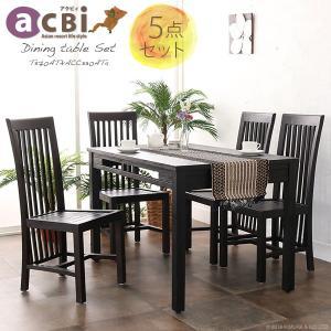 アジアン家具 ダイニングテーブルセット 4人用 5点セット 120cm T370AT1ACC330AT4 landmark