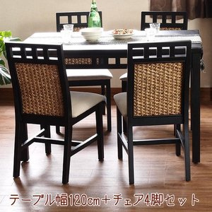 アジアン家具 ダイニングテーブルセット 4人用 5点 木製 おしゃれ ウォーターヒヤシンス T37A3094|landmark
