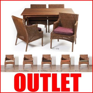 アウトレット アジアン家具 ダイニングテーブルセット 4人 5点 アクビィ チーク無垢木製 ラタン 籐 T41D3304 landmark