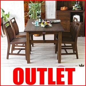 アジアン家具アクビィ 4人用ダイニングテーブル5点セット チーク無垢木製 ACT410KA1ACC320KA4