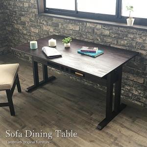 アジアン家具 ダイニングテーブル 机 ソファーダイニング用 木製 ナチュラル 130cm T470AT|landmark