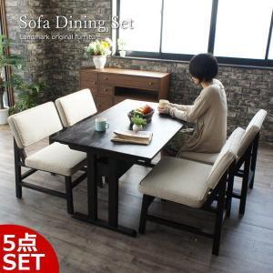アジアン家具 ダイニングテーブルセット 5点 4人用 130cm幅 ソファーダイニングセット T47A4084|landmark