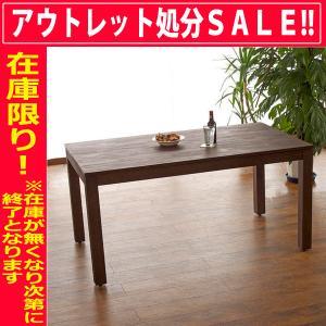 チーク無垢木製ダイニングテーブルT521KA
