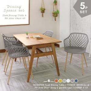 ダイニングテーブルセット 4人用 5点セット テーブル幅130cm テーブル木製 チェア同色4脚組 T5R180 landmark