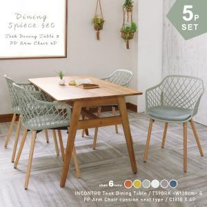 ダイニングテーブルセット 4人用 5点セット テーブル幅130cm テーブル木製 チェア同色4脚組 T5R181 landmark