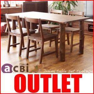 アウトレット アジアン家具 ダイニングテーブルセット 4人 5点 アクビィ チーク 無垢材 木製 北欧 T64K3104 landmark
