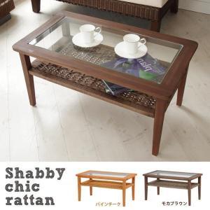 shabby chic rattan センターガラステーブル T718
