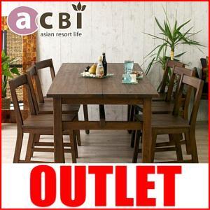 @CBi アクビィ acbi ダイニングテーブルセット 6人用 7点セット チーク 無垢 木製 おしゃれ 北欧 ミッドセンチュリー カフェ 部屋 インテリア