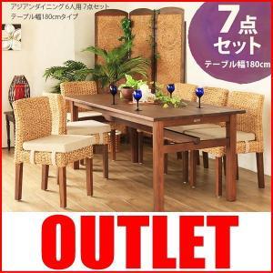 アウトレット アジアン家具 ダイニングテーブルセット 7点 6人用 チーク無垢 木製 ウォーターヒヤシンス アクビィ T71K3506|landmark
