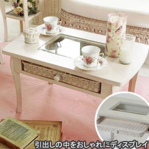 センターテーブル コーヒーテーブル 机 ガラス 収納 籐 ラタン 木製 お姫様系 北欧 カントリー fiore T803WW|landmark