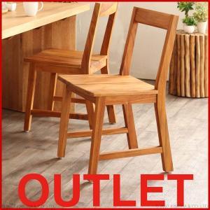 アウトレット ダイニングチェア 椅子 いす チーク 無垢 木製 おしゃれ オイル仕上げ ナチュラル 北欧 UCC310WX-B|landmark