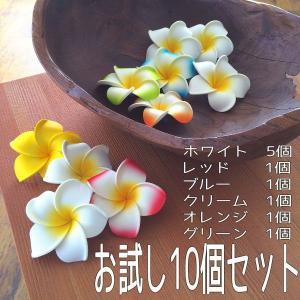 アジアン雑貨 バリ 造花 アートフラワー フェイクフラワー プルメリア フランジパニ お試し10個セット Z010203M|landmark