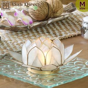 アジアン雑貨バリ雑貨 シェルのキャンドルホルダー  ロータス・ナチュラル 貝 |landmark