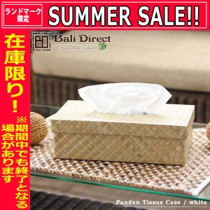 アジアン雑貨 バリ ティッシュケース おしゃれ  ボックス カバー パンダン ホワイト z060101a|landmark