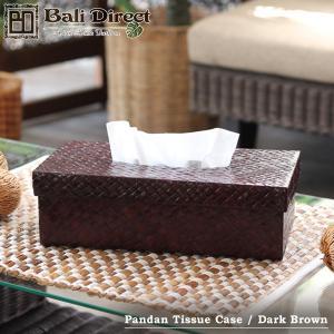 アジアン雑貨 バリ ティッシュケース ボックス カバー ホルダー ブラウン z060102a|landmark