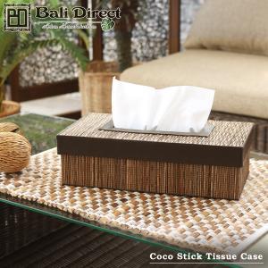 アジアン雑貨 バリ ティッシュケース ボックス カバー ココナッツ  z060103a|landmark