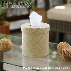 アジアン雑貨 バリ トイレットペーパーホルダー ティッシュケース ボックス カバー パンダン z060201a|landmark