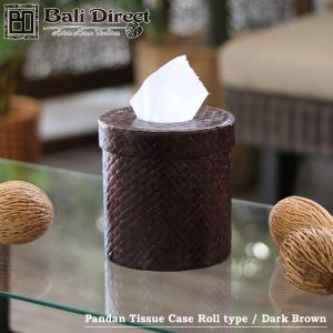 アジアン雑貨 バリ ティッシュケース ペーパー ロール ボックス カバー パンダン z060202a|landmark