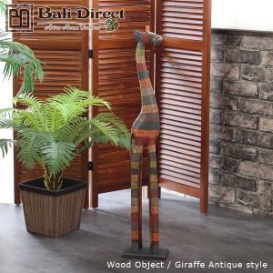 アジアン雑貨 バリ キリン オブジェ 置物 インテリア おしゃれ 木製 アクビィ Z070703N|landmark