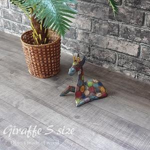 キリン 置物 オブジェ アジアン 雑貨 バリ 木製 Sサイズ 1個 Z070711F|landmark
