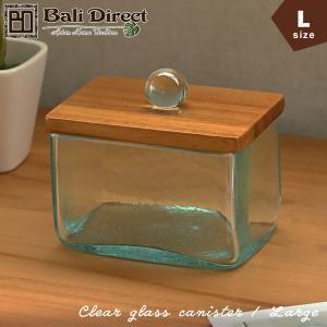 アジアン雑貨 バリ ガラスケース コットンボックス ケース 小物入れ Lタイプ z140101b|landmark