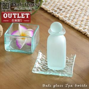 アジアン バリ アロマボトル 化粧水瓶 ガラス アンティーク調 バリ雑貨 z140301b|landmark