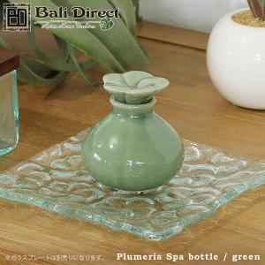 アジアン雑貨 バリ プルメリアのスパボトル グリーン アロマポット 陶器 フランジパニ z230102a|landmark
