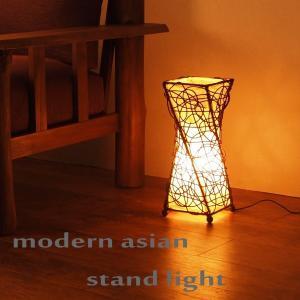 アジアン雑貨 照明 インテリア バリ フロアスタンドライト 間接照明 おしゃれ アクビィ Z920803S|landmark