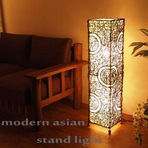 アジアン雑貨 バリ 照明 フロアライト スタンドライト 間接照明 インテリア おしゃれ ラタン アクビィ Z930801S|landmark