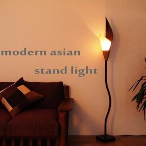 アジアン照明 バリ フロアライト スタンドライト 間接照明 インテリア おしゃれ アクビィ Z930901S|landmark