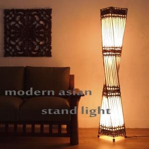 アジアン雑貨 バリ 照明 フロアライト スタンドライト インテリア 間接照明 おしゃれ アクビィ Z940101S|landmark