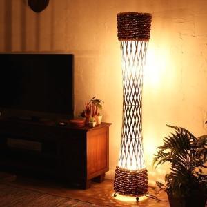 アジアン雑貨 バリ 照明 フロアスタンドライト 間接照明 バナナリーフ&バンブー アクビィ Z940202S|landmark