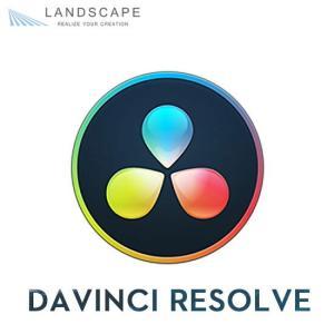【バンドルキャンペーン】DaVinci Resolve Studio(ライセンス版) & DaVinci Resolve Speed Editor|landscape-web
