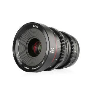 Meike MK-35mm T2.2 シネマレンズ|landscape-web
