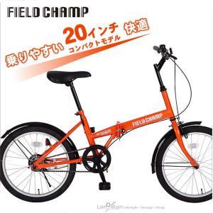折りたたみ自転車  軽量 折り畳み自転車 20インチ 自転車...